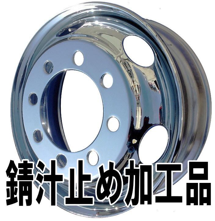 メッキホイールトラック・ダンプ・大型車用サイズ22.5×750 8Hフロント用 錆汁止め加工品