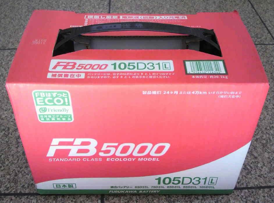 古河バッテリー105D31L