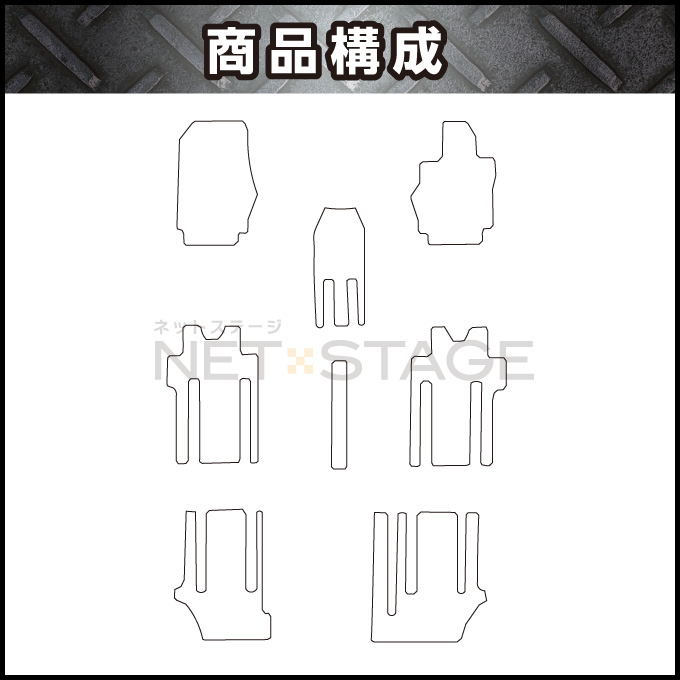 chastity a car diagram netstage5150    product made in color chastity specifications  netstage5150    product made in color