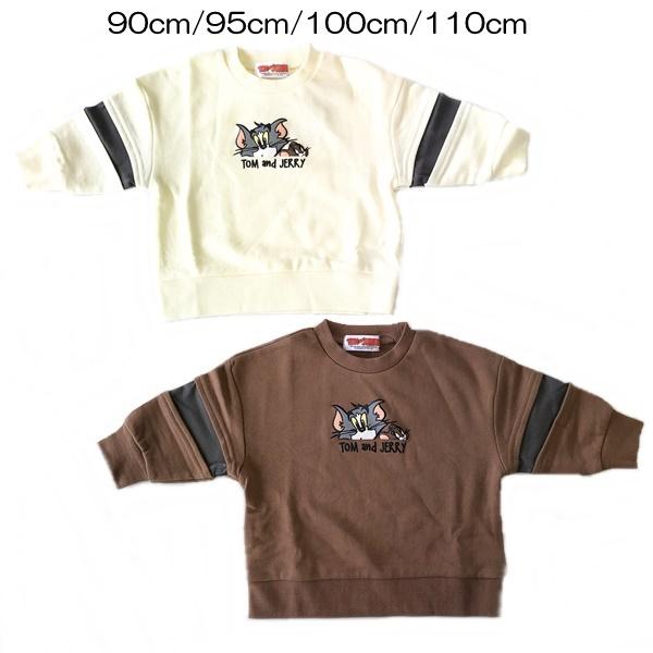 トムとジェリー 長袖袖切り替えカットソー Tシャツ トレーナー ベビー こども服 95cm 90cm 2点までメール便可能 110cm 100cm 綿100% 今ダケ送料無料 贈物