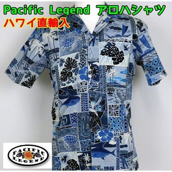 新作多数 パシフィックレジェンドのアロハがお買い得 アロハシャツ Pacific Legend 紳士 パッチワーク 高い素材 1点までメール便可 ハワイ製 メンズ