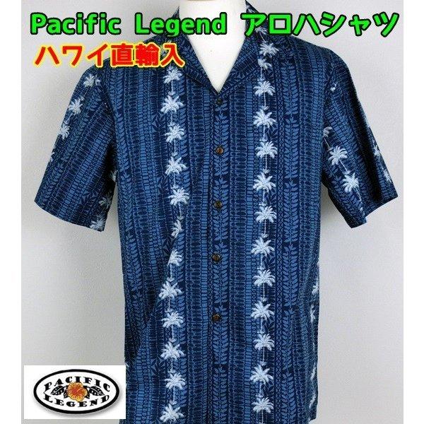 パシフィックレジェンドのアロハがお買い得 アロハシャツ Pacific Legend 紳士 ハワイ製 1点までメール便可 安い 激安 プチプラ 高品質 パームツリーストライプ 期間限定今なら送料無料 メンズ