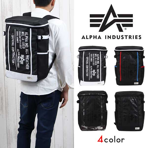 ALPHA INDUSTRIES バックパック/alpha アルファ リュック バックパック 大容量 ユニセックス 撥水 防臭 宅配便送料無料