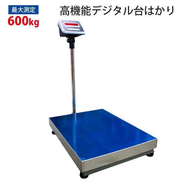 デカO型 上皿自動ハカリ (平皿付) 20kg 【計量器】 【重量計】 【業務用厨房機器厨房用品専門店】 【測量器】 フジ