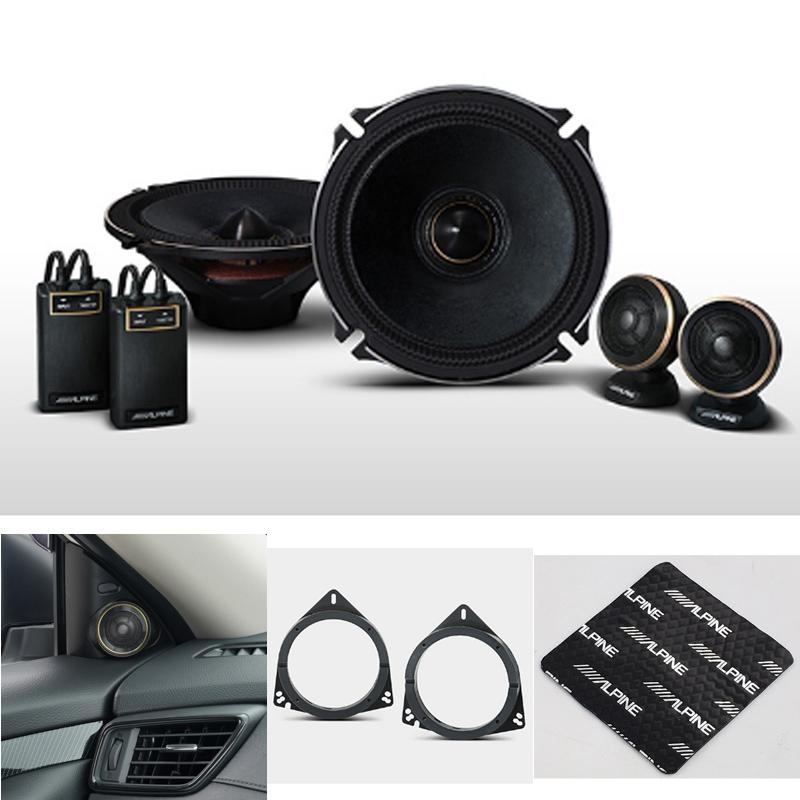 アルパイン ALPINE スピーカー ツィーターキット バッフル デッドニングキット 4点セット エクストレイル T32系 専用