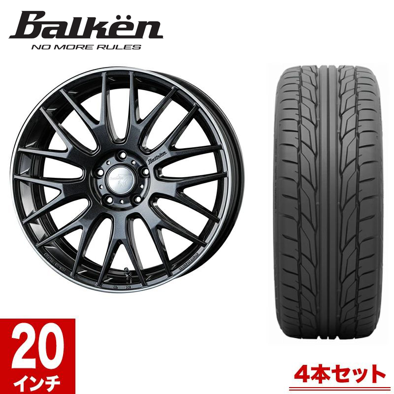 GATE'S ゲイツ Balken ヴァルケン Bb.09X basic タイヤホイールセット 4本セット 20インチ 245/40R20 8.5J PCD114.3 5穴 メッシュ ミニバン・SUV NITTO ニットータイヤ
