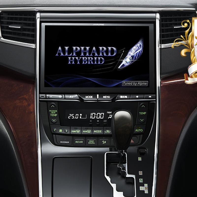 アルパイン ALPINE カーナビ ビッグX BIGX トヨタ アルファード ヴェルファイア ハイブリッド 専用 10インチ 10型 新品 EX10Z-AVH20