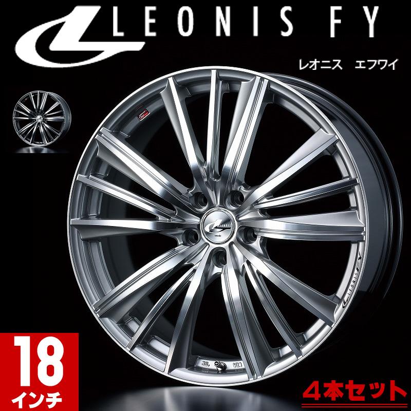 weds ウェッズ LEONIS レオニス FY エフワイ アルミホイール 4本セット 18インチ シルバー系/ブラック系 7.0J PCD114.3 5穴 スポーク ミニバン・セダン・ワゴン・SUV