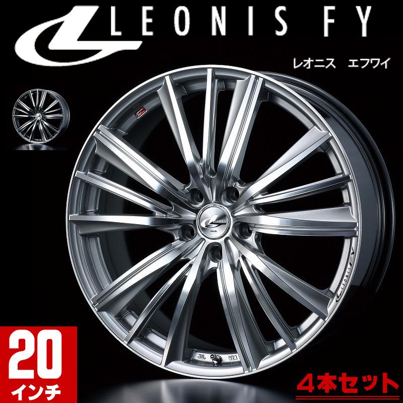 weds ウェッズ LEONIS レオニス FY エフワイ アルミホイール 4本セット 20インチ シルバー系/ブラック系 8.5J PCD114.3 5穴 スポーク スポーツカー・SUV・ミニバン