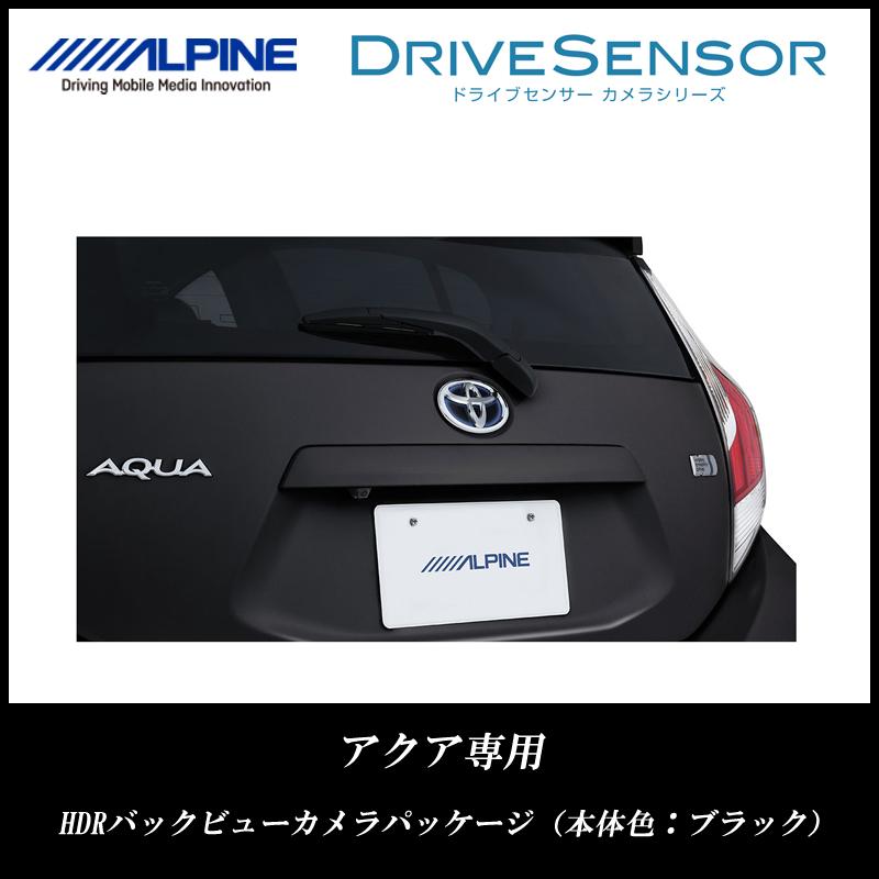アルパイン ALPINE バックカメラ リアカメラ アクア 専用 HDRバックビューカメラパッケージ HCE-C1000D-AQ