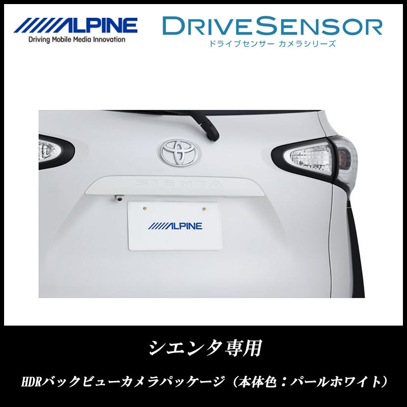 アルパイン ALPINE バックカメラ リアカメラ シエンタ 専用 HDRバックビューカメラパッケージ HCE-C1000D-SI-W