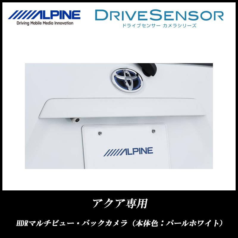 アルパイン ALPINE バックカメラ リアカメラ アクア 専用 HDRマルチビュー・バックカメラ HCE-C2000RD-AQ-W