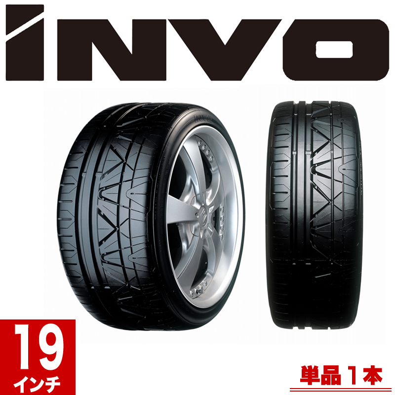 NITTO ニットー INVO サマータイヤ 単品1本 19インチ 255/40ZR 100Y XL ニットータイヤ 夏タイヤ 新品