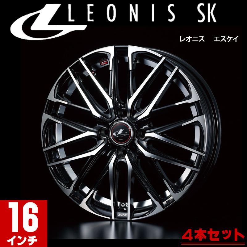 weds ウェッズ LEONIS レオニス SK エスケイ アルミホイール 4本セット 16インチ ブラック系 5.0J PCD100 4穴 メッシュ 軽自動車全般