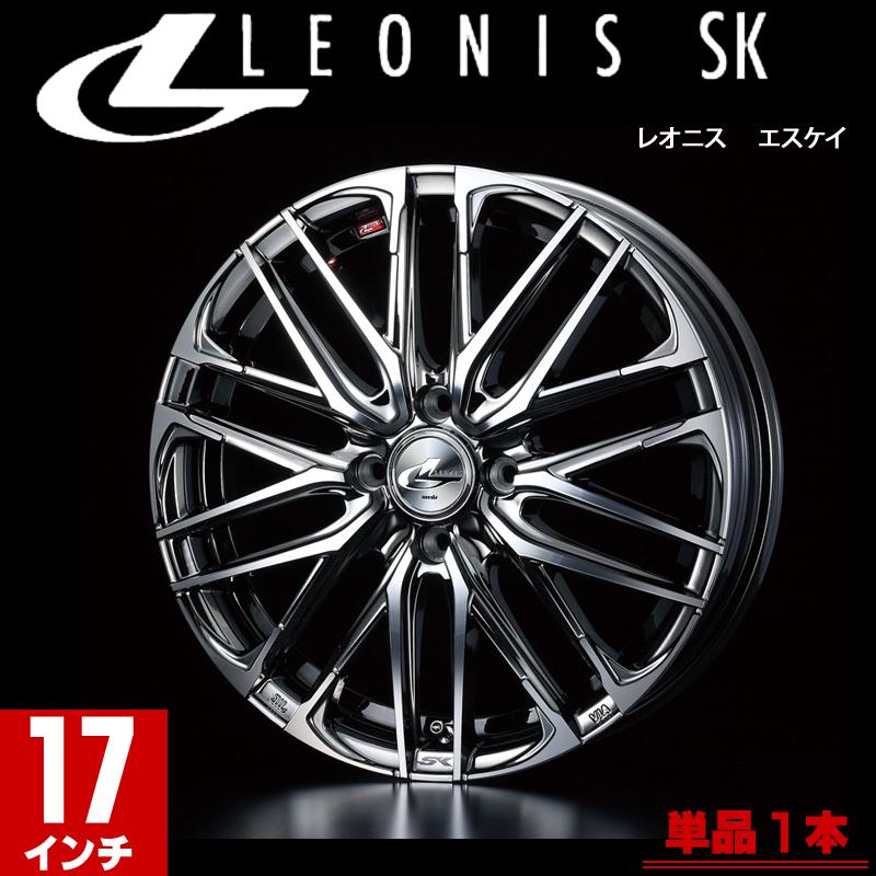 weds ウェッズ LEONIS レオニス SK エスケイ アルミホイール 単品1本 17インチ ブラック系 6.5J PCD100 4穴 メッシュ コンパクトカー