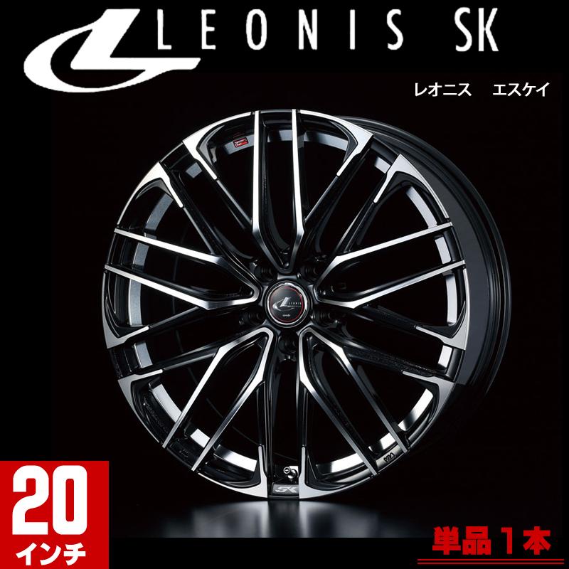 格安販売中 weds SK ウェッズ LEONIS レオニス SK エスケイ 8.5J アルミホイール PCD114.3 単品1本 20インチ ブラック系 8.5J PCD114.3 5穴 メッシュ ミニバン ワゴン・セダン, アクセソワール:1c93b380 --- clftranspo.dominiotemporario.com