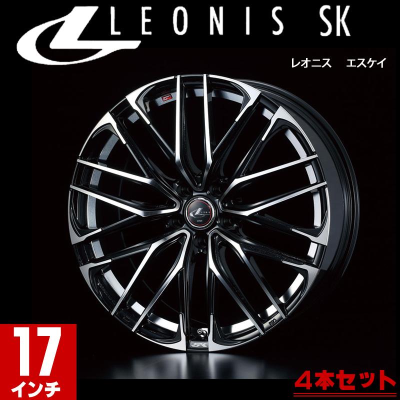 weds ウェッズ LEONIS レオニス SK エスケイ アルミホイール 4本セット 17インチ ブラック系 7.0J PCD114.3 5穴 メッシュ ミニバン ワゴン・セダン
