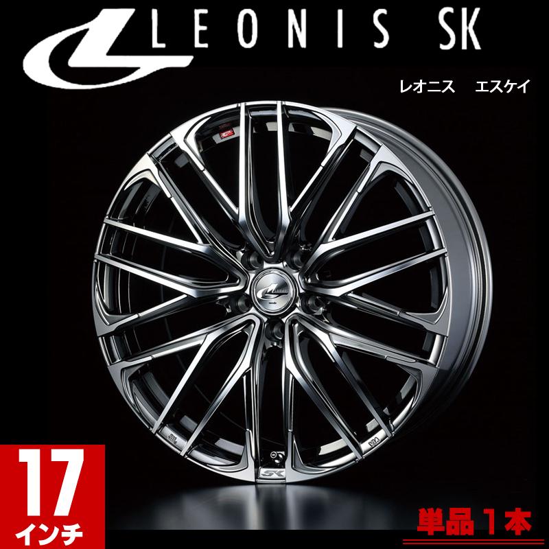 weds ウェッズ LEONIS レオニス SK エスケイ アルミホイール 単品1本 17インチ ブラック系 6.5J PCD114.3 5穴 メッシュ ミニバン ワゴン