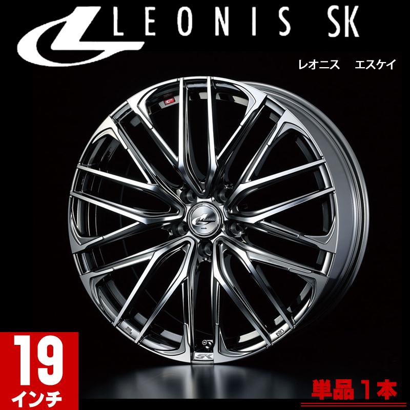 weds ウェッズ LEONIS レオニス SK エスケイ アルミホイール 単品1本 19インチ ブラック系 8.0J PCD114.3 5穴 メッシュ ミニバン ワゴン・セダン