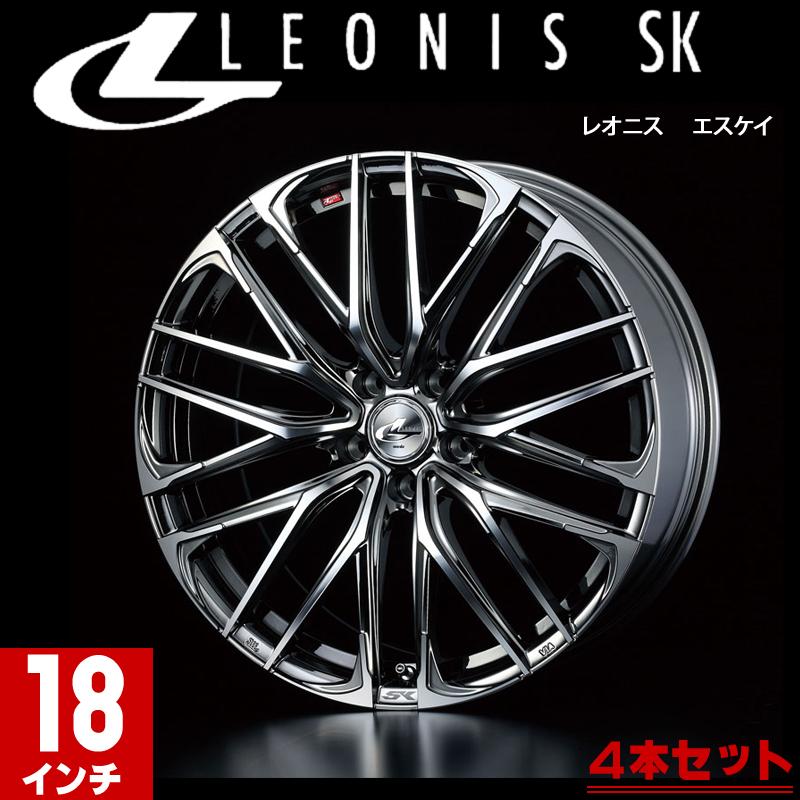 weds ウェッズ LEONIS レオニス SK エスケイ アルミホイール 4本セット 18インチ ブラック系 7.0J PCD114.3 5穴 メッシュ ミニバン ワゴン・セダン