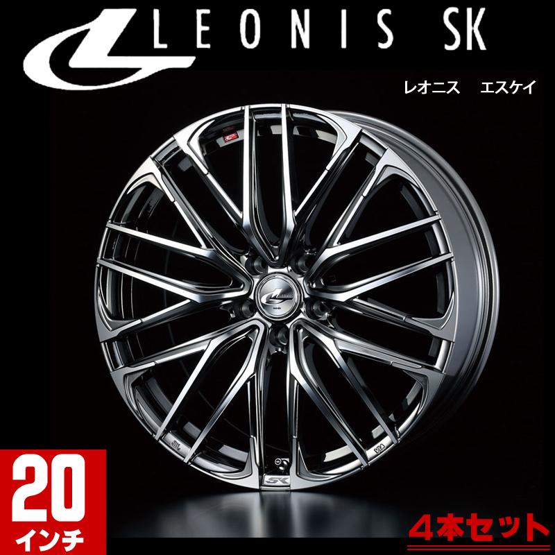 weds ウェッズ LEONIS レオニス SK エスケイ アルミホイール 4本セット 20インチ ブラック系 8.5J PCD114.3 5穴 メッシュ ミニバン ワゴン・セダン