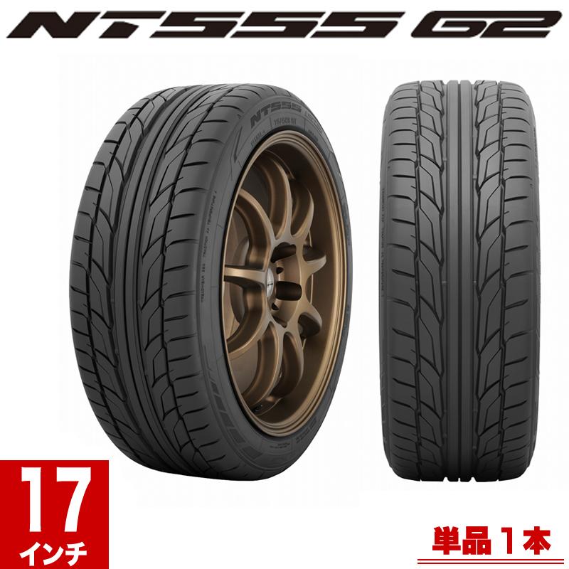 NITTO ニットー NT555G2 サマータイヤ 4本セット 17インチ 235/45R 97W XL ニットータイヤ 夏タイヤ 新品