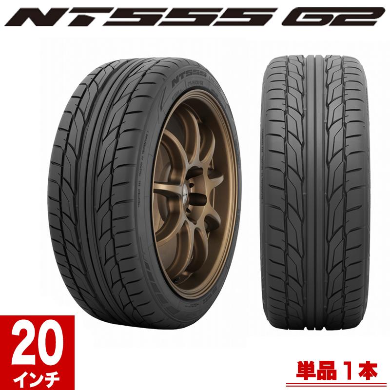 NITTO ニットー NT555G2 サマータイヤ 単品1本 20インチ 225/35R 90W XL ニットータイヤ 夏タイヤ 新品