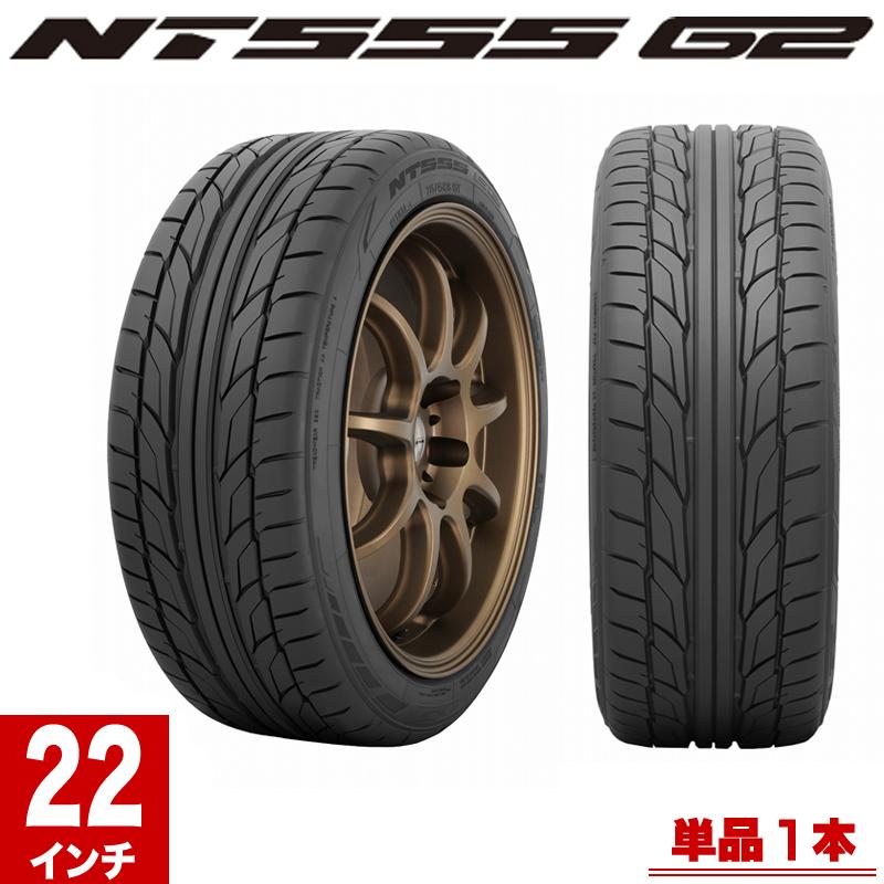NITTO ニットー NT555G2 サマータイヤ 単品1本 22インチ 265/40R 106Y XL ニットータイヤ 夏タイヤ 新品