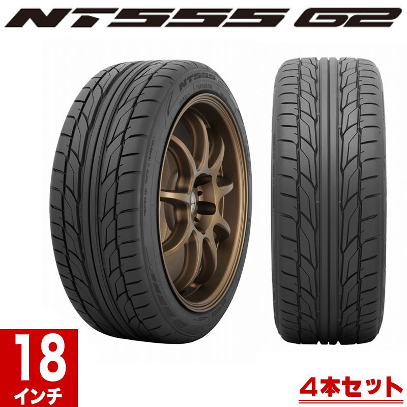 NITTO ニットー NT555G2 サマータイヤ 4本セット 18インチ 225/45R 95Y XL ニットータイヤ 夏タイヤ 新品