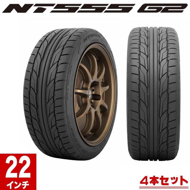 NITTO ニットー NT555G2 サマータイヤ 4本セット 22インチ 265/40R 106Y XL ニットータイヤ 夏タイヤ 新品