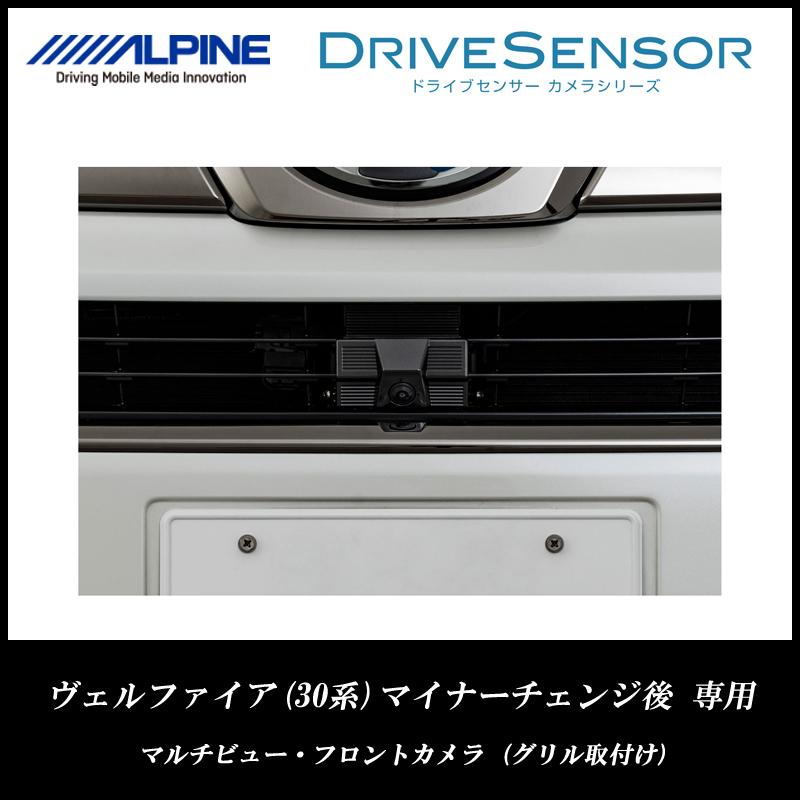 アルパイン ALPINE フロントカメラ ヴェルファイア(30系)マイナーチェンジ後 専用 マルチビュー・フロントカメラ (グリル取付け)PKG-C2500FDY2-VE2