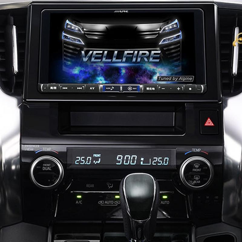 アルパイン ALPINE カーナビ ビッグX BIGX トヨタ ヴェルファイア VELLFIRE 専用 9インチ 9型 WXGAカーナビ 新品 X9Z-VE