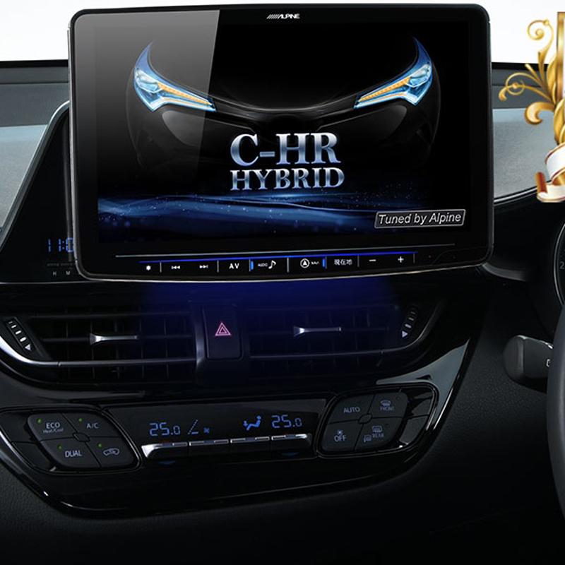 トヨタ・C-HR専用の11型大画面カーナビ!納期確認お願い致します。 アルパイン ALPINE カーナビ フローティングビッグX11 BIGX11 トヨタ C-HR CHR シーエイチアール 専用 11インチ 11型 メーカーオプション バックカメラ対応 新品 XF11Z-CHR-NR