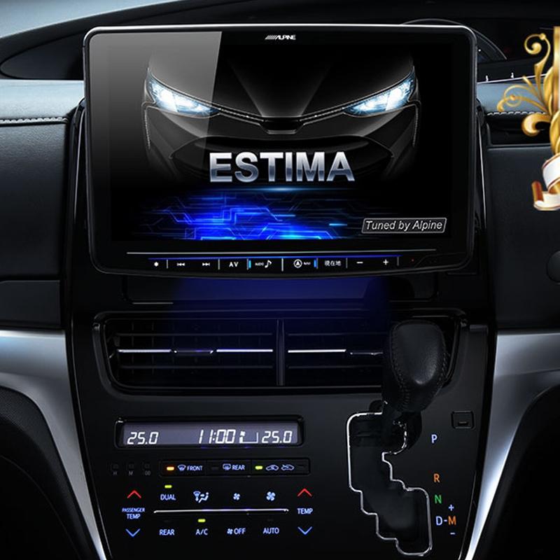 アルパイン ALPINE カーナビ フローティングビッグX11 BIGX11 トヨタ エスティマ ESTIMA 専用 11インチ 11型 新品 XF11Z-ES2