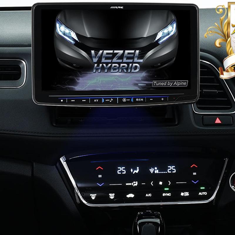 アルパイン ALPINE カーナビ フローティングビッグX11 BIGX11 ホンダ ヴェゼル VEZEL 専用 11インチ 11型 新品 XF11Z-VZ