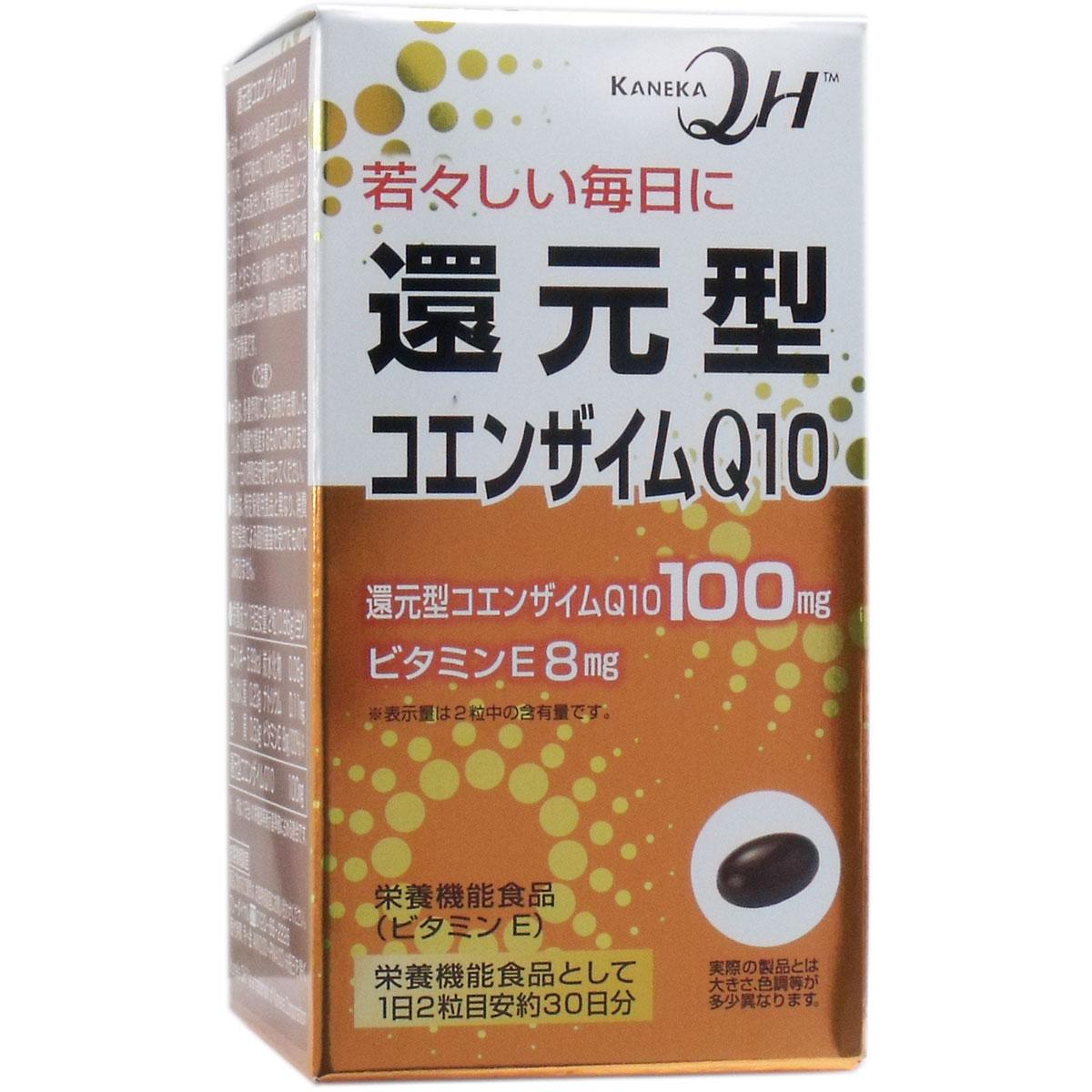 還元型コエンザイムQ10を1日2粒中に100mg配合 タイムセール メーカー公式ショップ 抗酸化作用 還元型コエンザイムQ10 60粒入 ビタミンE配合の栄養機能食品 国内倉庫より出荷