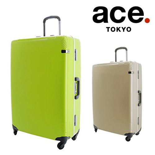 エースドット ace. ! スーツケース キャリー ハード 84L 大型 1週間~10日 【Quern-F/カーンF】 04093 メンズ レディース 【送料無料】 ラッピング【あす楽】