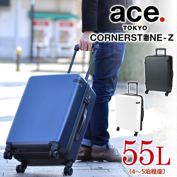 ace. エースドット!スーツケース キャリー ハード 55L 中型 4~5泊程度 【cornerstone-z/コーナーストーンZ】 06232 メンズ レディース 【送料無料】【あす楽】