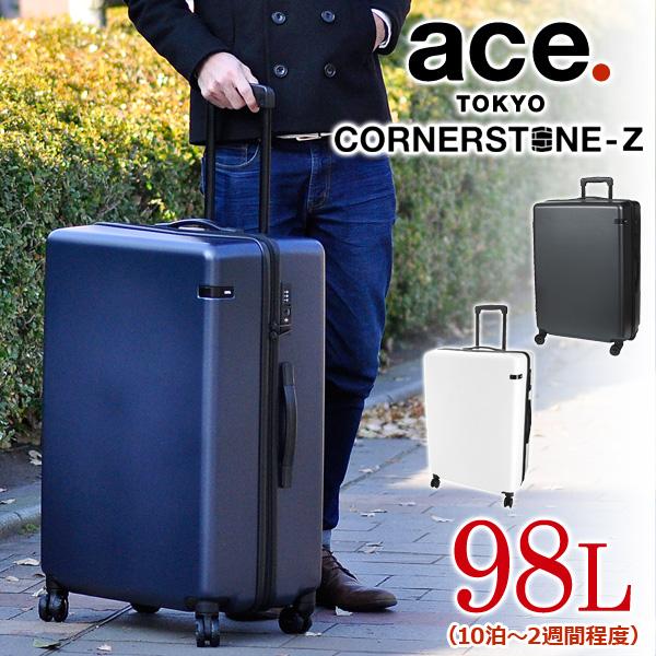 ace. エースドット!スーツケース キャリー ハード 98L 大型 10泊~2週間程度 【cornerstone-z/コーナーストーンZ】 06234 メンズ レディース 【送料無料】【あす楽】