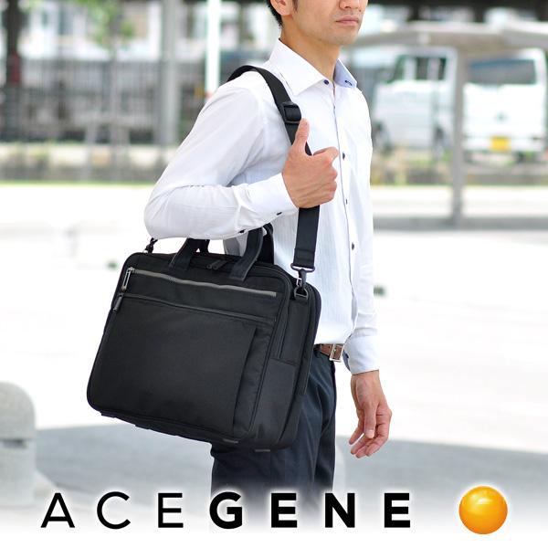 エースジーン ACEGENE!2wayビジネスバッグ ショルダーバッグ ブリーフケース 【LITENTRY/リテントリー】 55163 メンズ 【送料無料】【コンビニ受取対応商品】【あす楽】