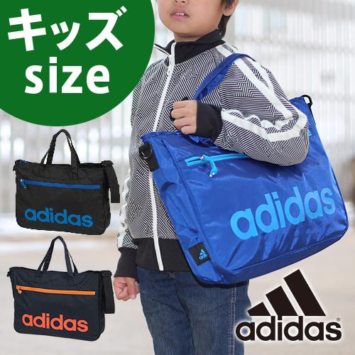478a84994956 Buy adidas shoulder bag for men   OFF63% Discounted