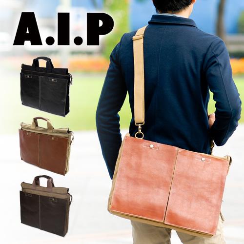 AIP !アンアメリカンインパリス 大手提包 (大) 01007039 男士商务包大 A4 男士皮革流行的品牌
