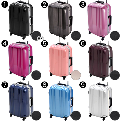 Suitcase carry hard travel bag! Asia luggage A.L.I mm5540 mens ladies light our business trip short trips