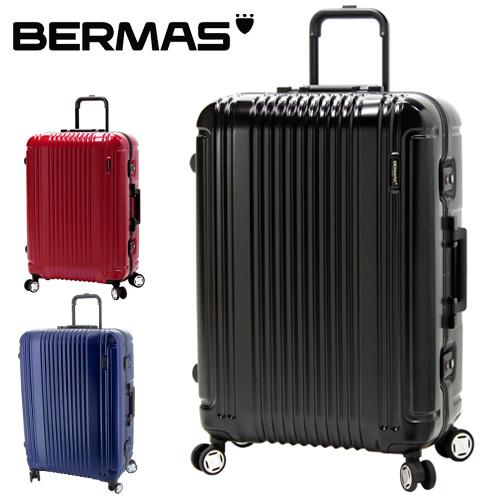 バーマス BERMAS ! ハード キャリー スーツケース 87L 大型 7泊~10泊程度 【PRESTIGE III/プレステージIII】 [フレーム67C] 60282 メンズ 【送料無料】【あす楽】