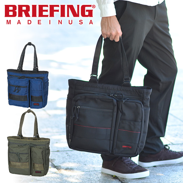 Briefing Business Trip To Bag Tote Thor Brf300219 Men A4 Commuting Work Man Gentleman Birthday Present Gift