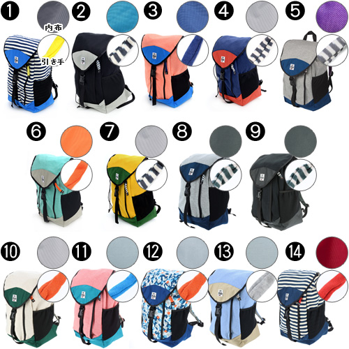 CHUMS Schoolbag Packsack [sweat-resistant nylon] Book Pack Sweat Nylon CH60-0680 Men Gift Women Schoolbag High school students Students Large-capacity Packsack Fashion Birthday gift Brand [free delivery] [chu10cou]