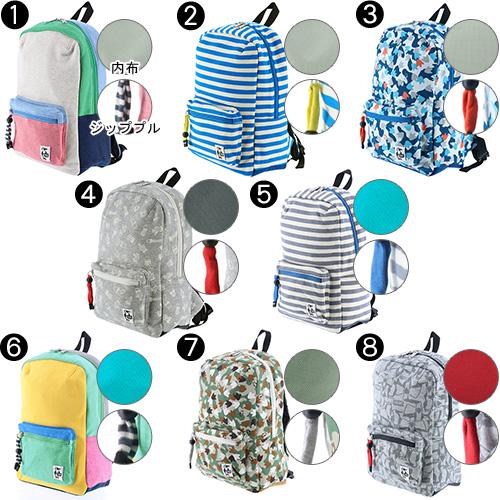 Newbag Wakamatsu Chums Chums Stylish Cute Backpacks キッズ