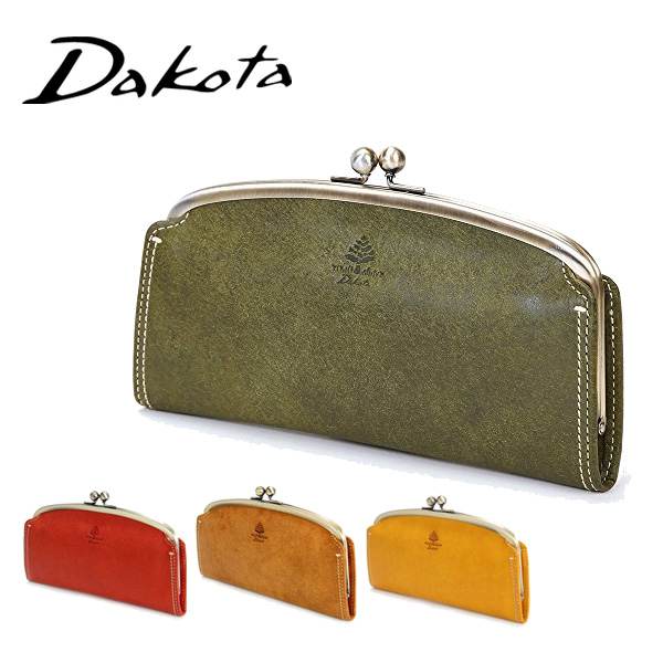 531136 530136 Frog Mouth Long Wallet Mini Women Brand Coin Purse Leather Gift Birthday 10 Times Rakuten Credits Next Day Delivery Free