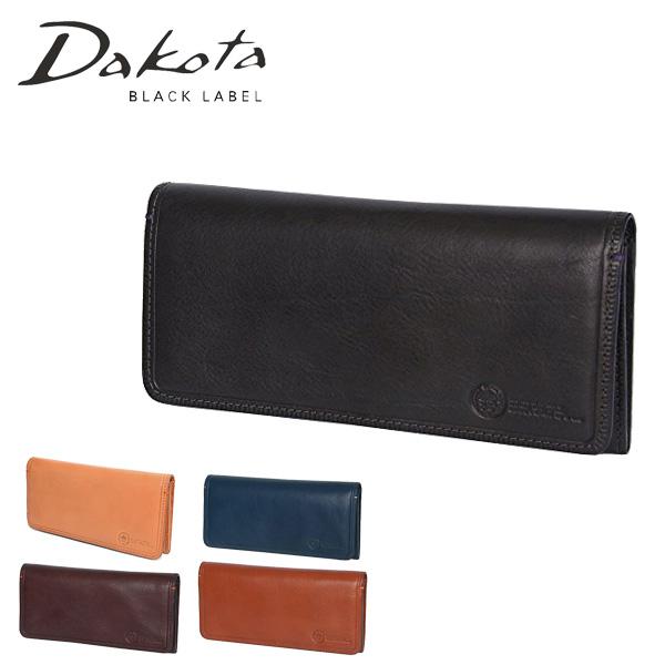 【生産終了】ダコタブラックレーベル Dakota black label!長財布 【アントニオ】 625103 メンズ 財布 革 ブランド【送料無料】小銭入れ 薄型財布 プレゼント ギフト ラッピング【コンビニ受取対応商品】【あす楽】