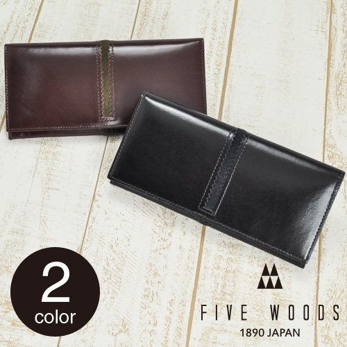 【P17倍※Rカード&エントリー】ファイブウッズ FIVE WOODS 長財布 【TED'S/テッズ】 38024 メンズ ギフト 【送料無料】 プレゼント ギフト ラッピング 週末限定 あす楽